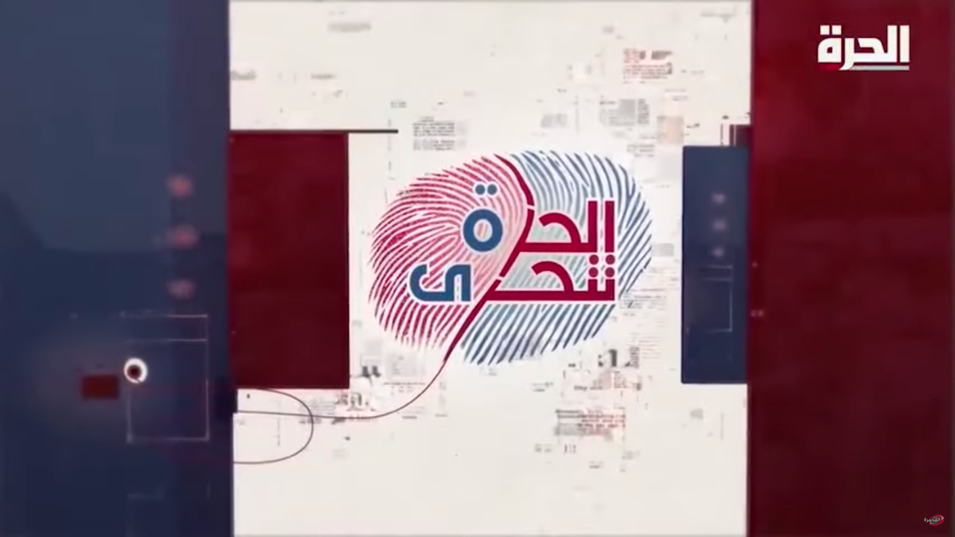 Iraq shuts down TV broadcaster after report on corruption