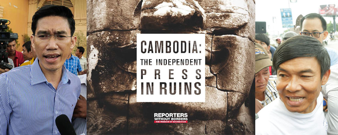 details of the full scale attack in cambodia during president nixons time The damaging legacy of nixon and watergate would hurt the nation: america needs a full-time president as details of the scandal leaked and.